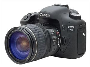 Canon U.S.A. Announces New EOS 7DSV (Studio Version) DSLR Camera